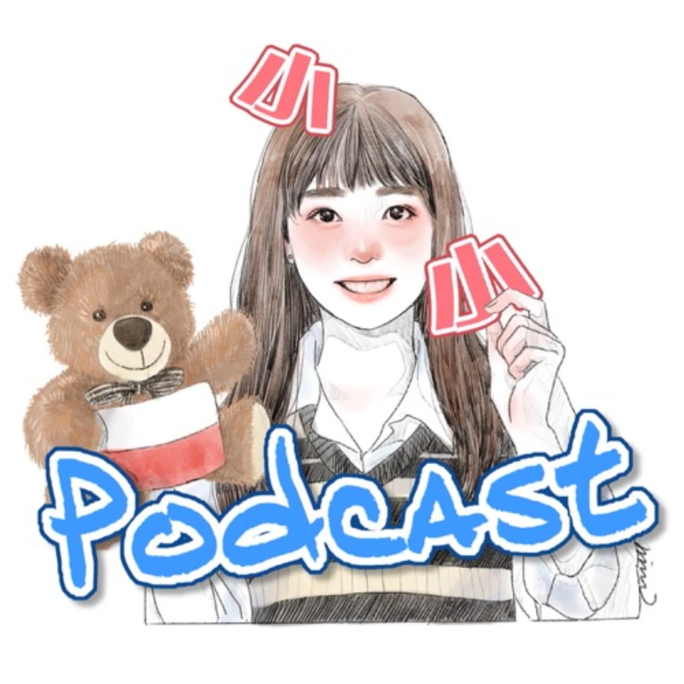 小小👧🏻 台灣女孩的波蘭暴走生活