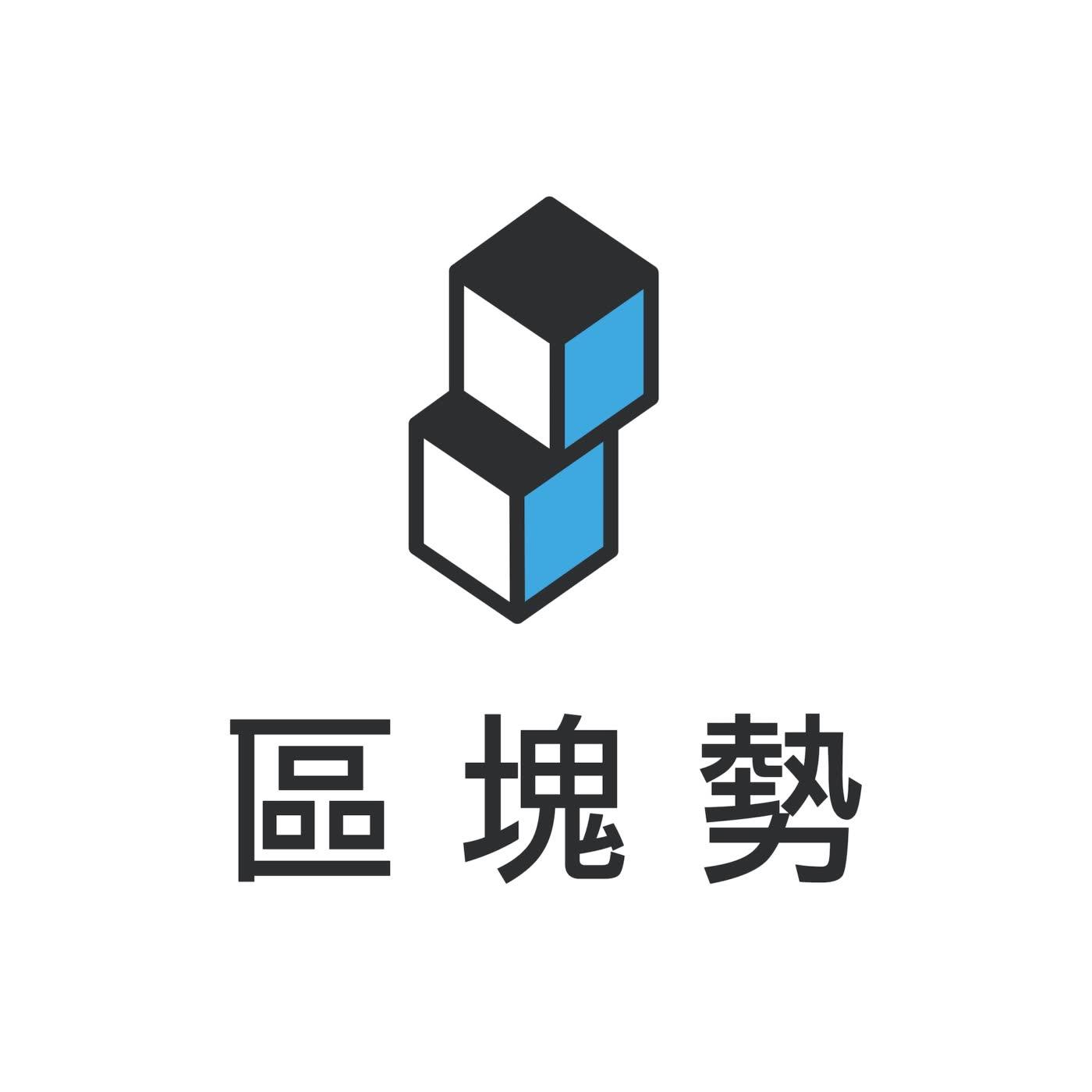 EP.97 將去中心化服務搬到臉書 ft. Mask Network 創辦人閻晗(Suji)