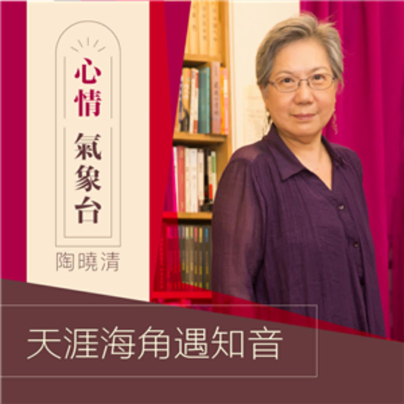 北京蘇來 東京博物館顏真卿展2