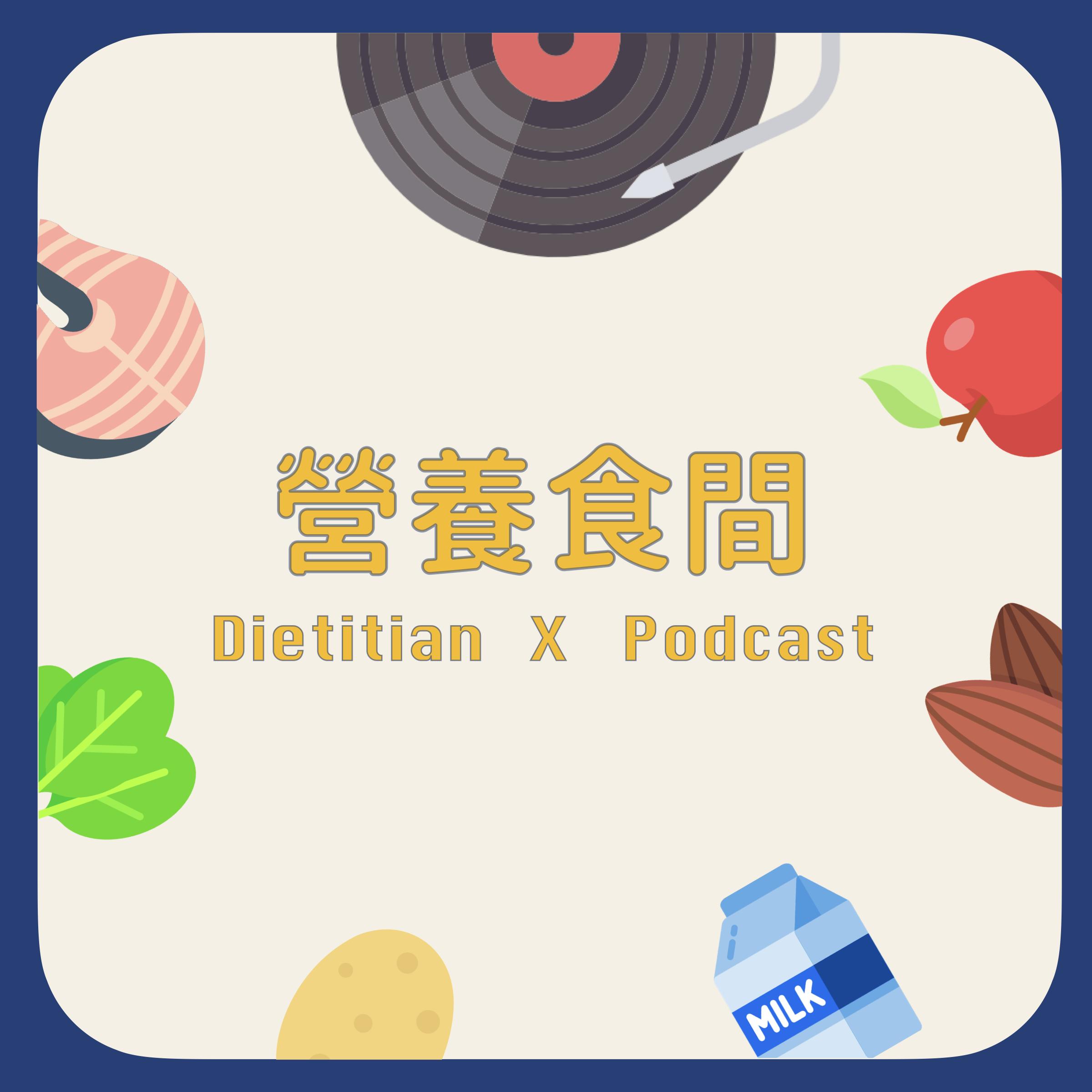拉肚子只能吃粥?腹瀉成因、飲食原則【營養食間ep.05】