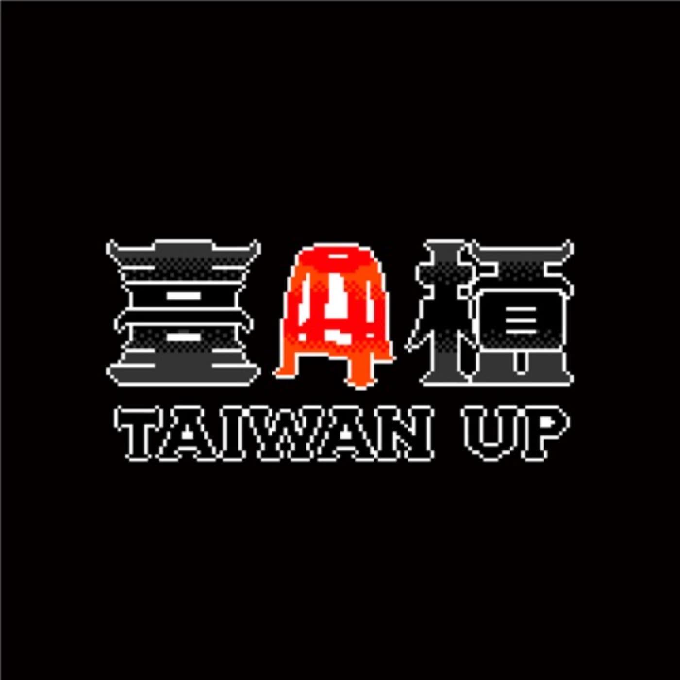 EP31 | 被遺忘的台灣年節由來與邊緣人_燈猴