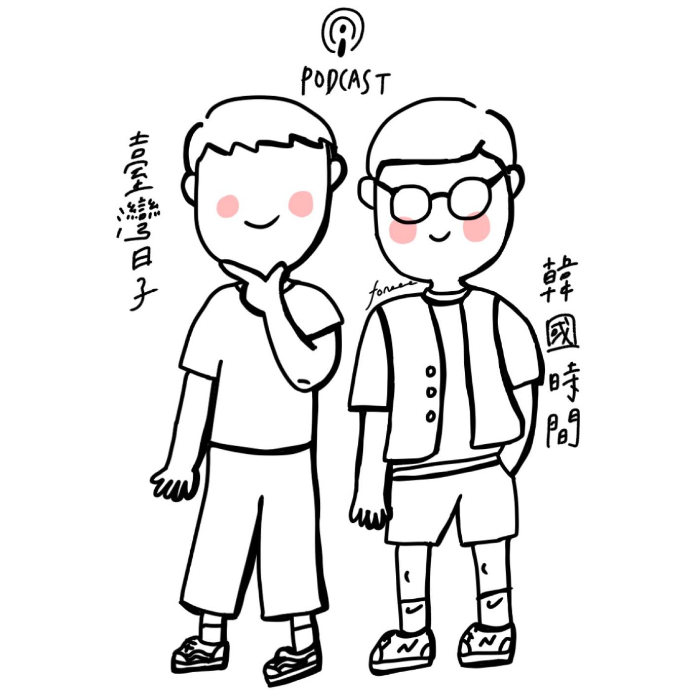 韓娛週爆大事:2021/02-2|TWICE眾神歸位!居然有公司讓藝人回歸延期3次 ?!