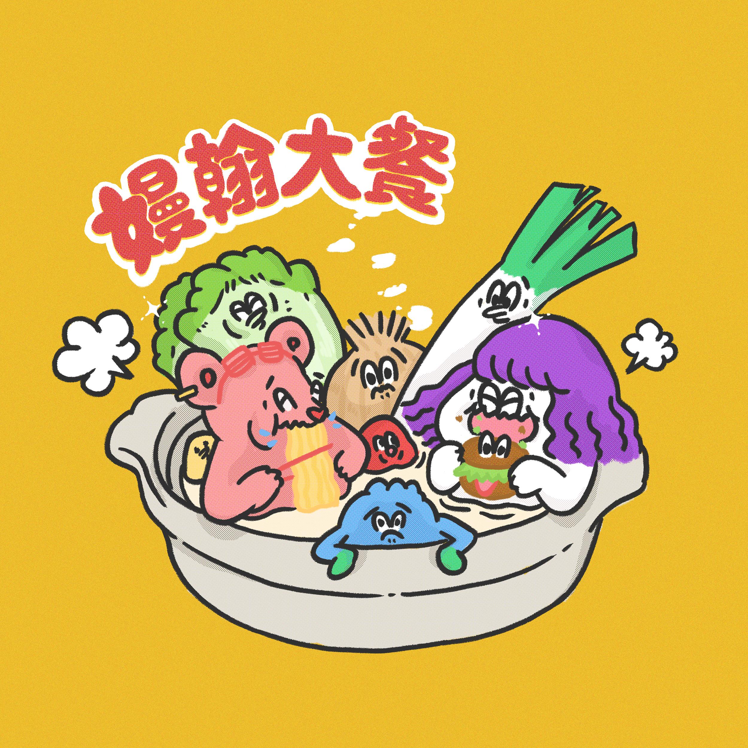 【嫚翰大餐】❝ 傳說故事不NG - 天狗食日特別篇❞
