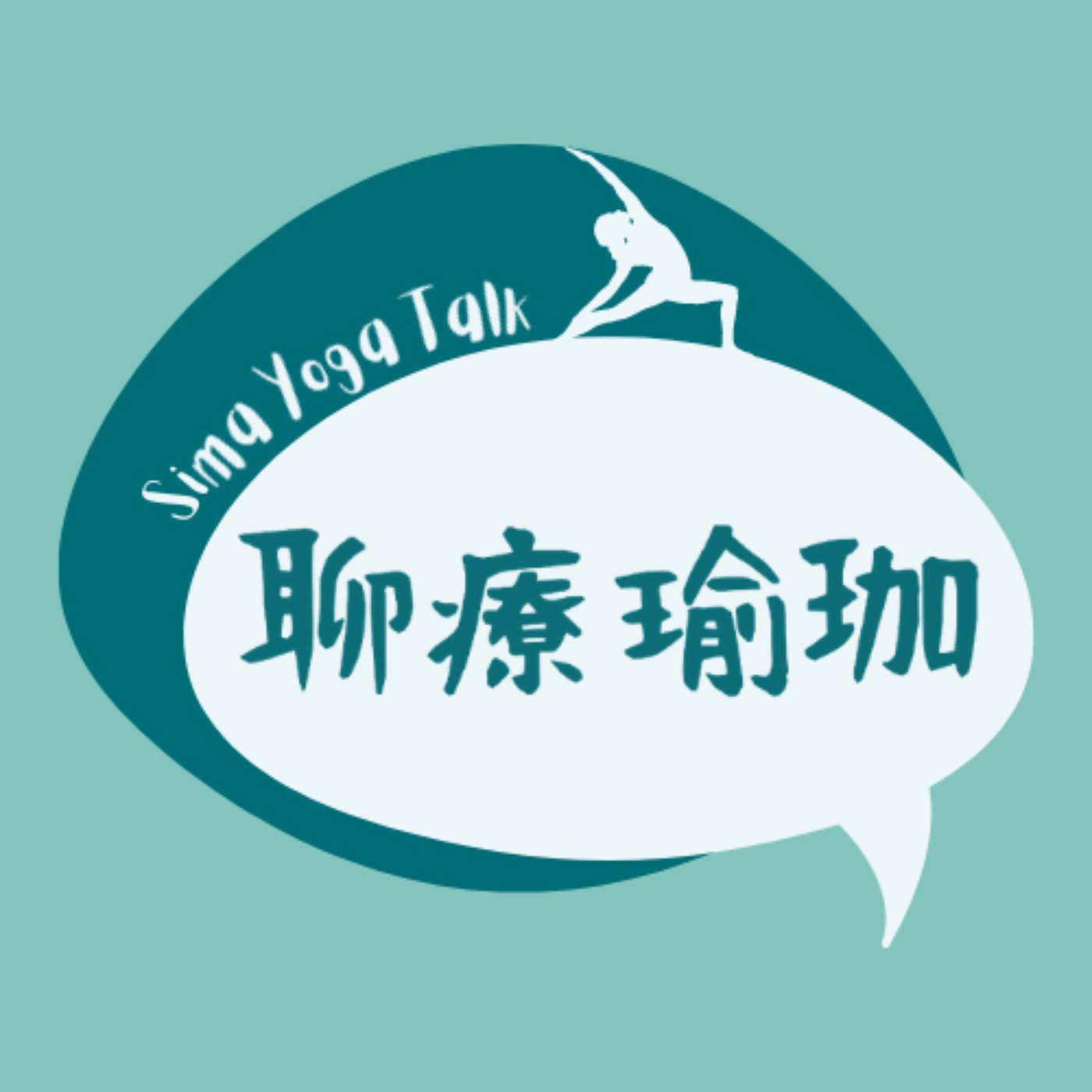 #43 正念飲食(II):為什麼忍不住想吃?三大進食動機!