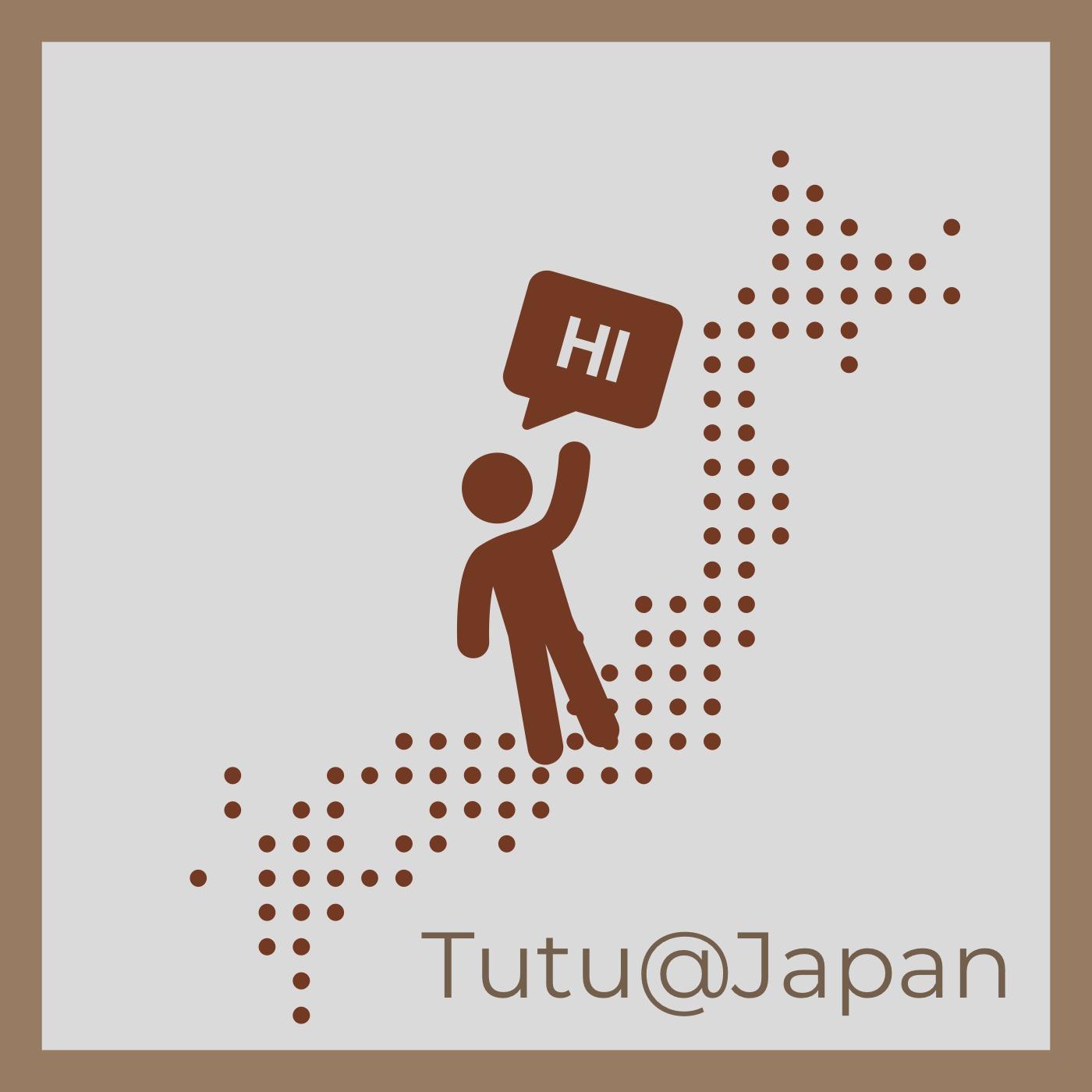 杜杜在日本的生活雜談