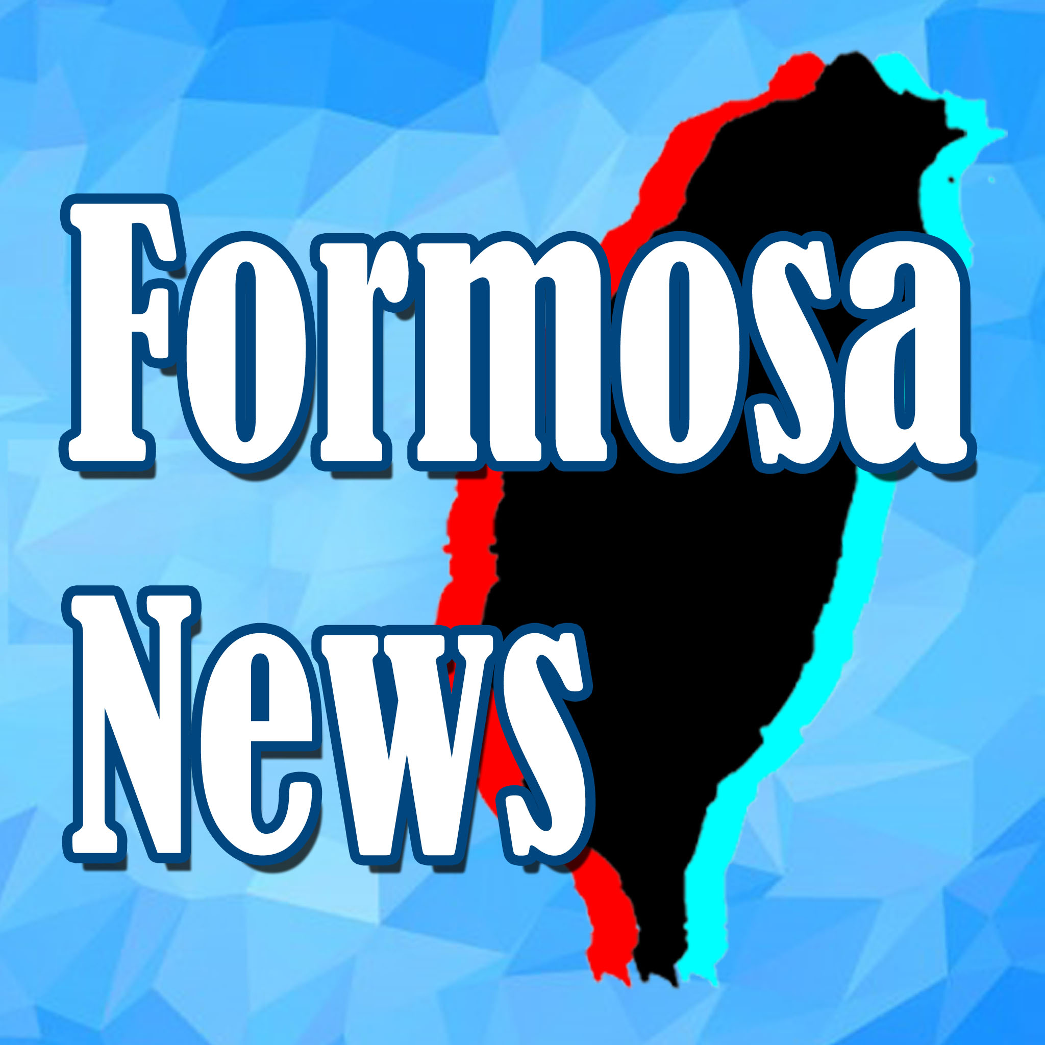 Apr 5, 2021 Formosa Headline News