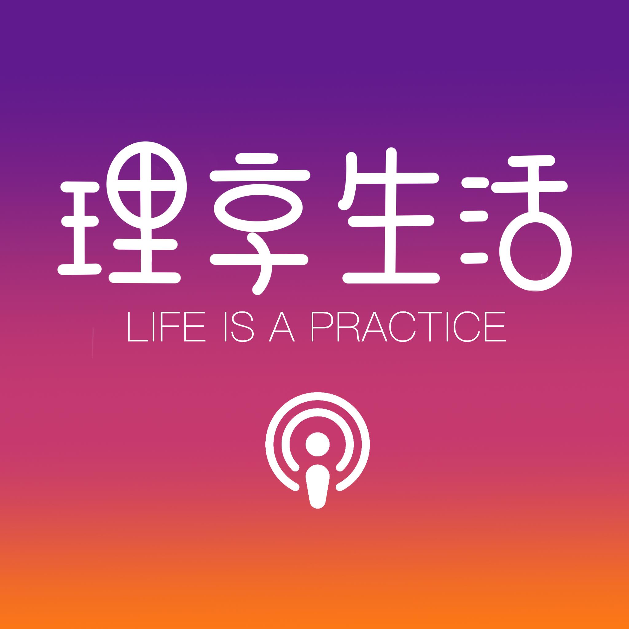 EP 19-怦然心動的人生整理魔法-1週年心得 & 後遺症 (?) 分享