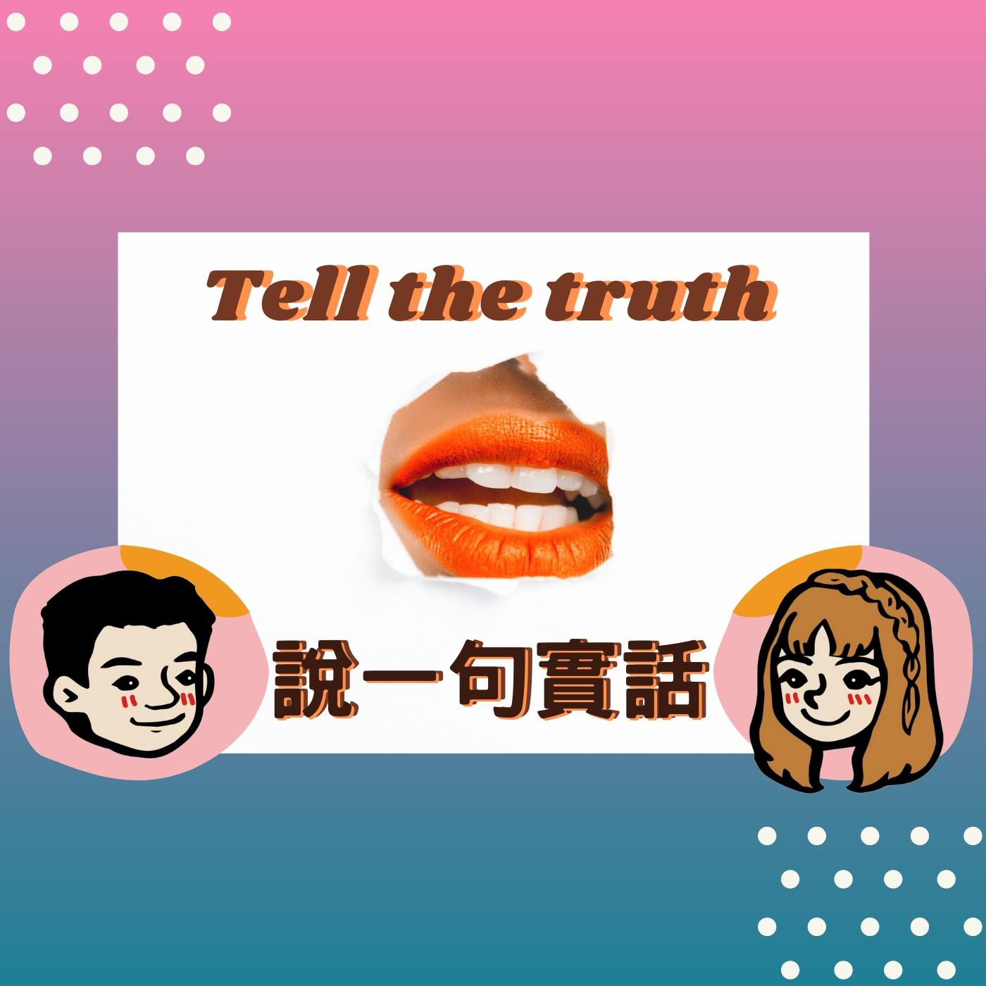 EP9.膨脹到爆炸的戲劇極樂生活! feat.郭文頤-大文