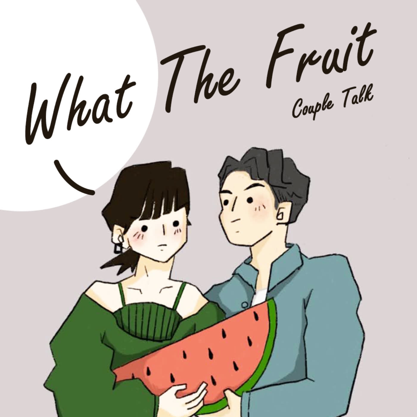 What the fruit !