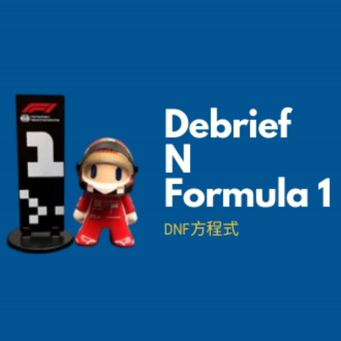 DNF - News / Debrief 8/14