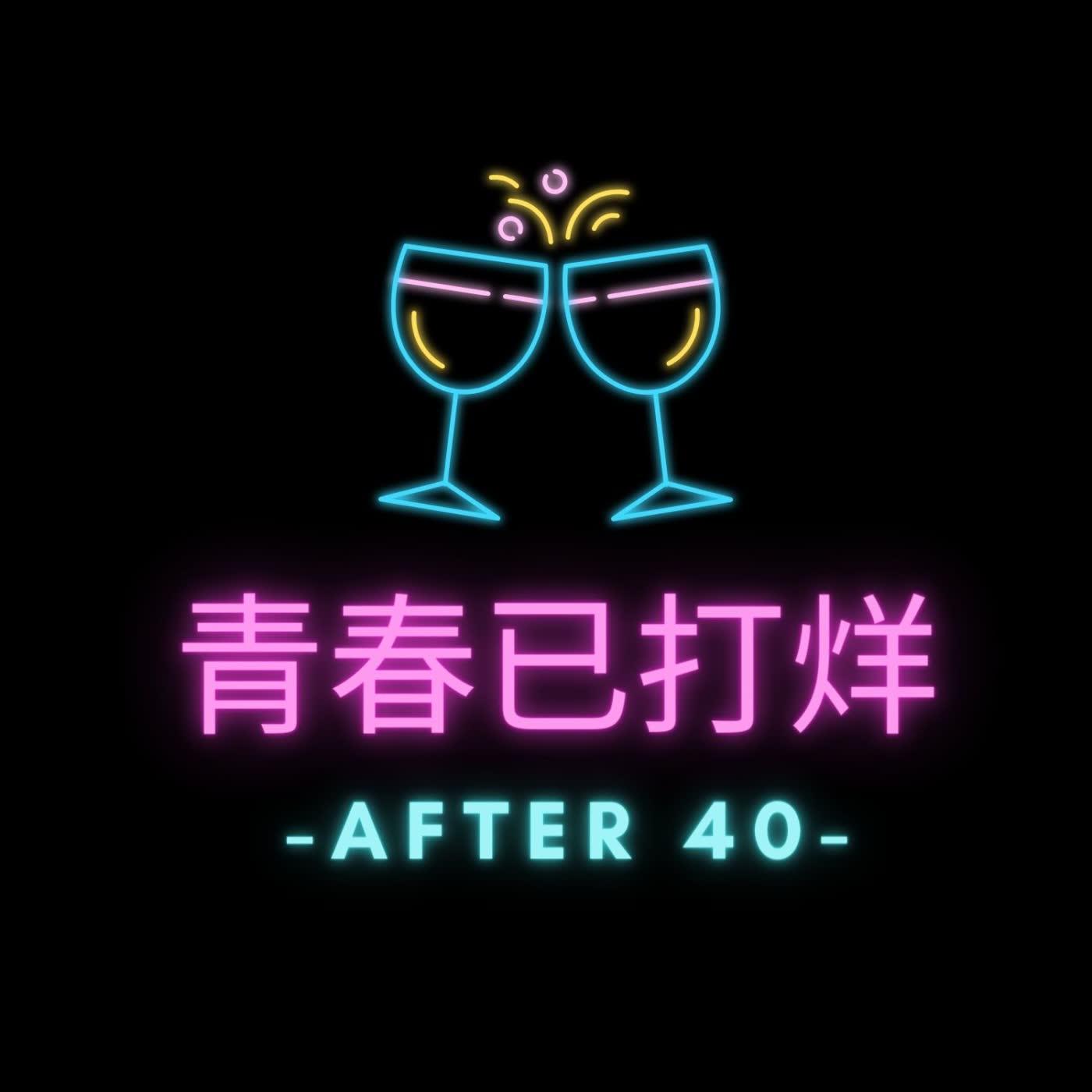 常常酒酒 讓友情長長久久