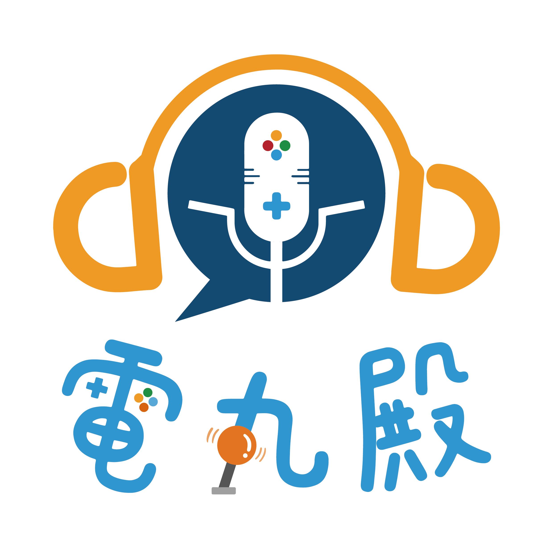 S2EP72 - 品牌的力學可以聆聽