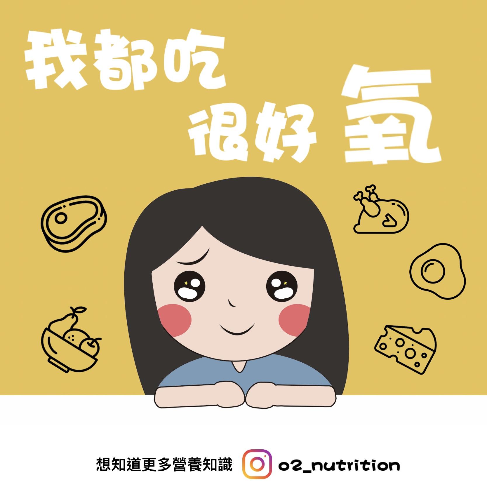 #9 【營養師 我該怎麼吃?】(2) 增肌減脂怎麼吃?運動營養 - dodo營養師