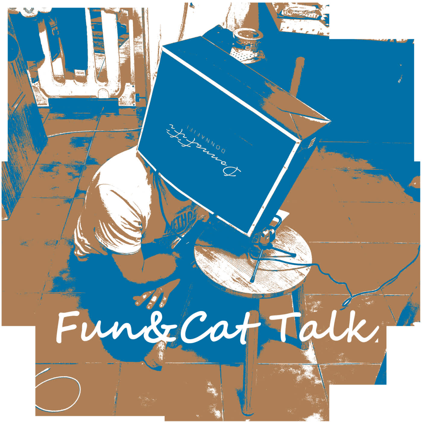 來日方長 FunCat_Talk