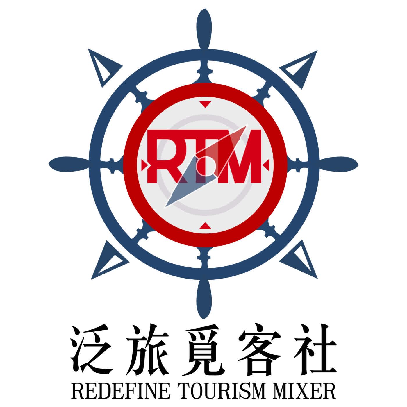 旅透客EP9|旅遊職人即將揭開的商業機密 ...? #2 feat.『吉光旅遊』總經理林瑞昌Domingo