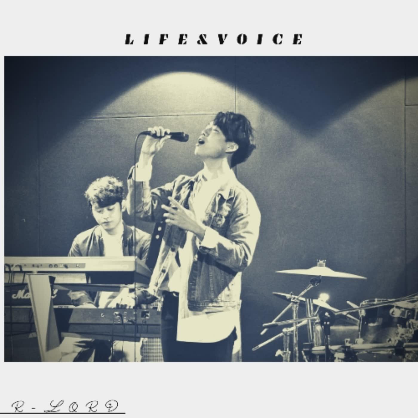 樂唱Life voice