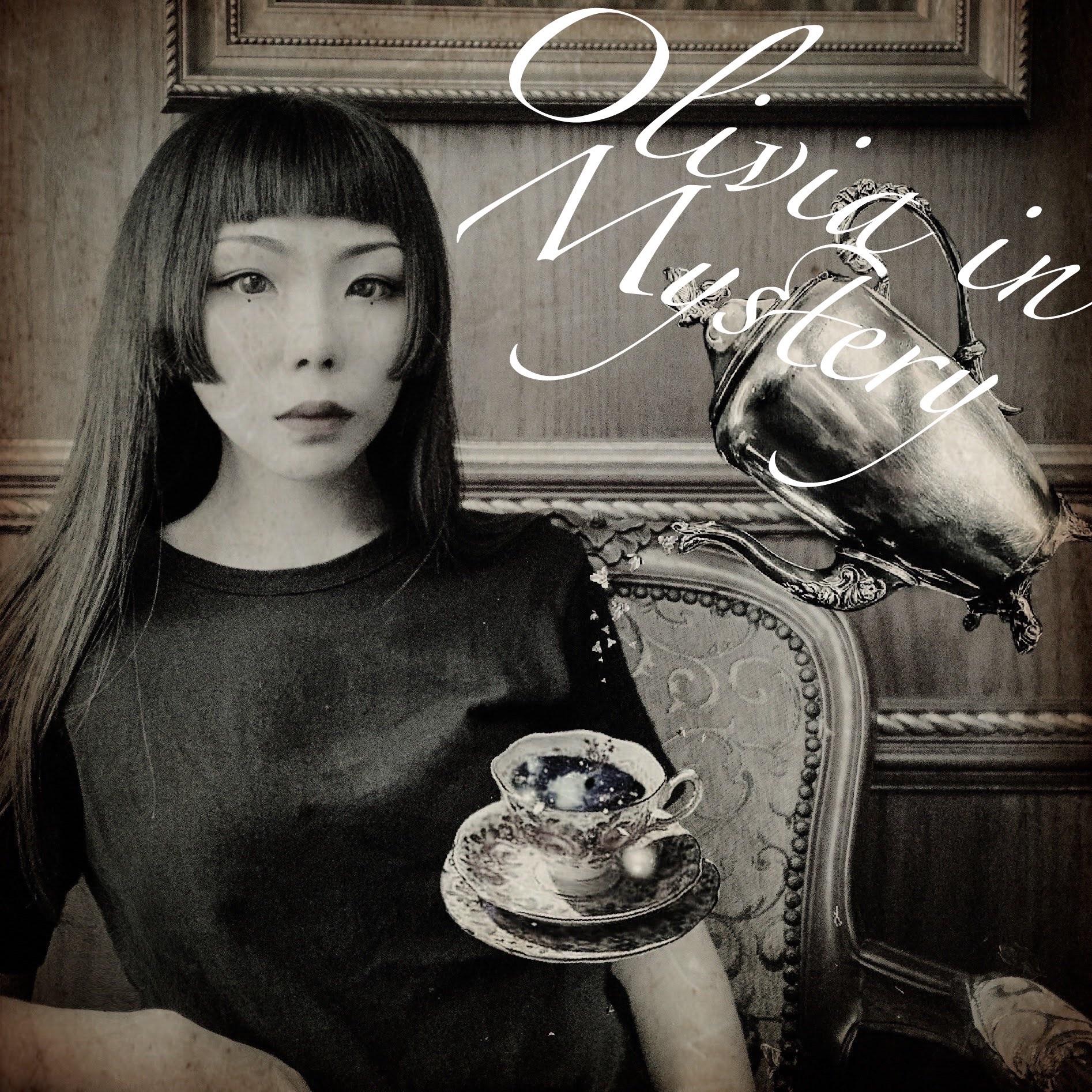 Olivia in Mystery · 奧莉薇的魔法閣樓