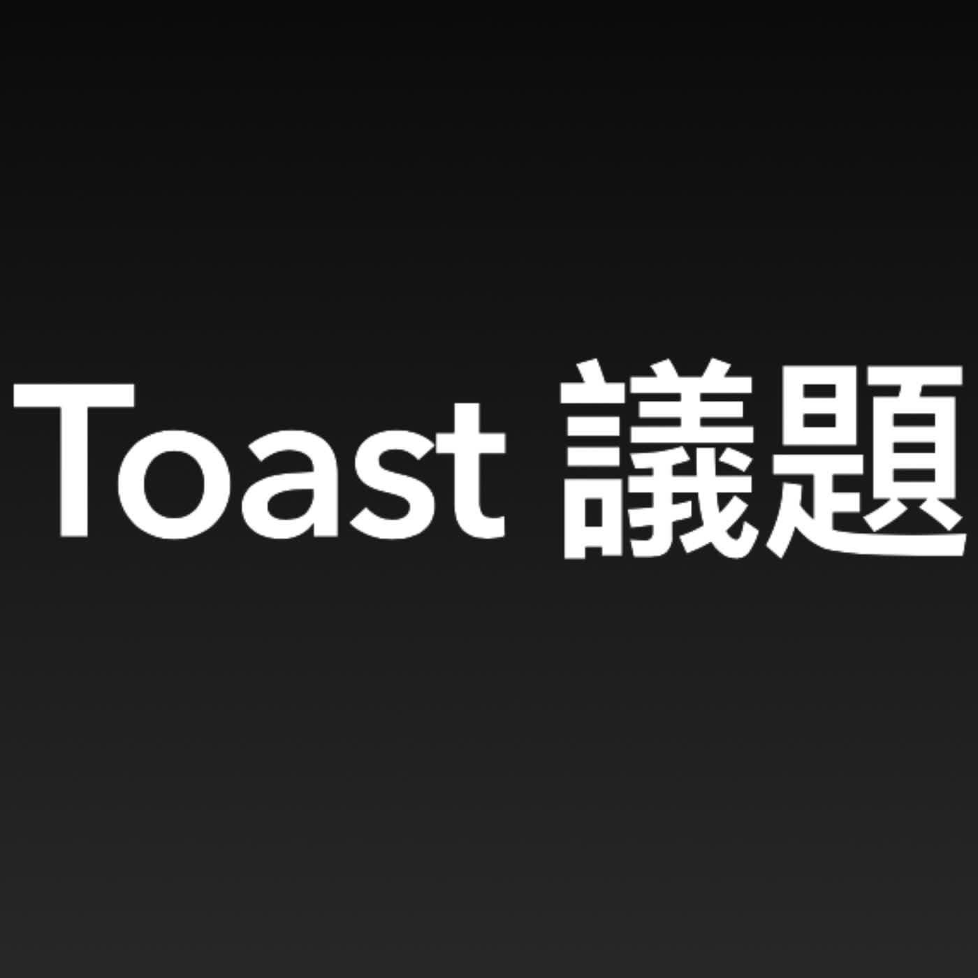 判流氓死刑也是剛好而已?——台灣最老死刑犯王信福