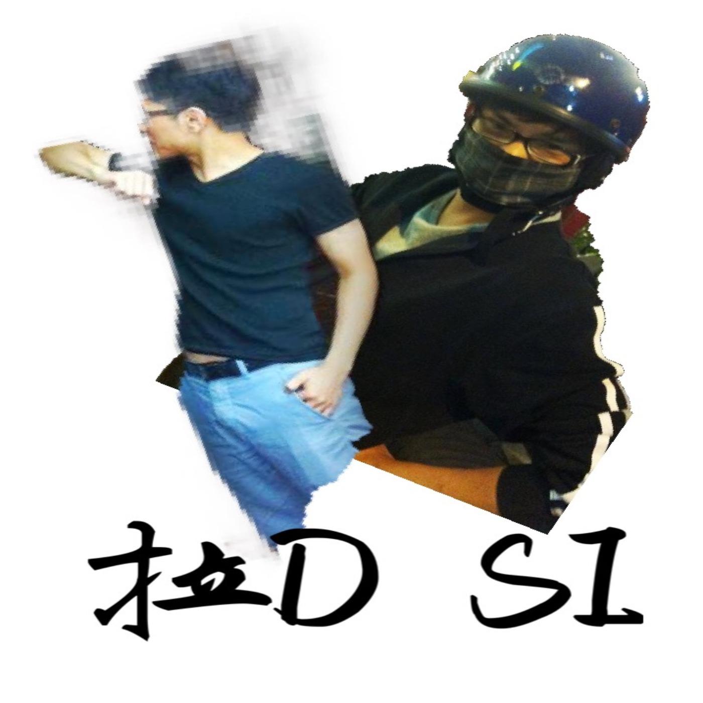 ep6 你知道香港警察都會茅山術嗎?