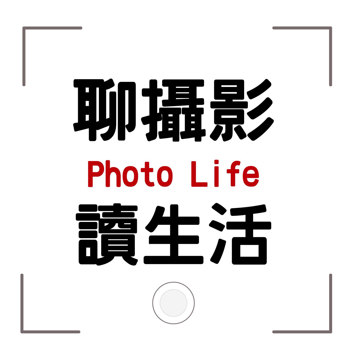 EP5.給新生命的奇想攝影師_ANNE GEDDE(安妮·蓋德斯)