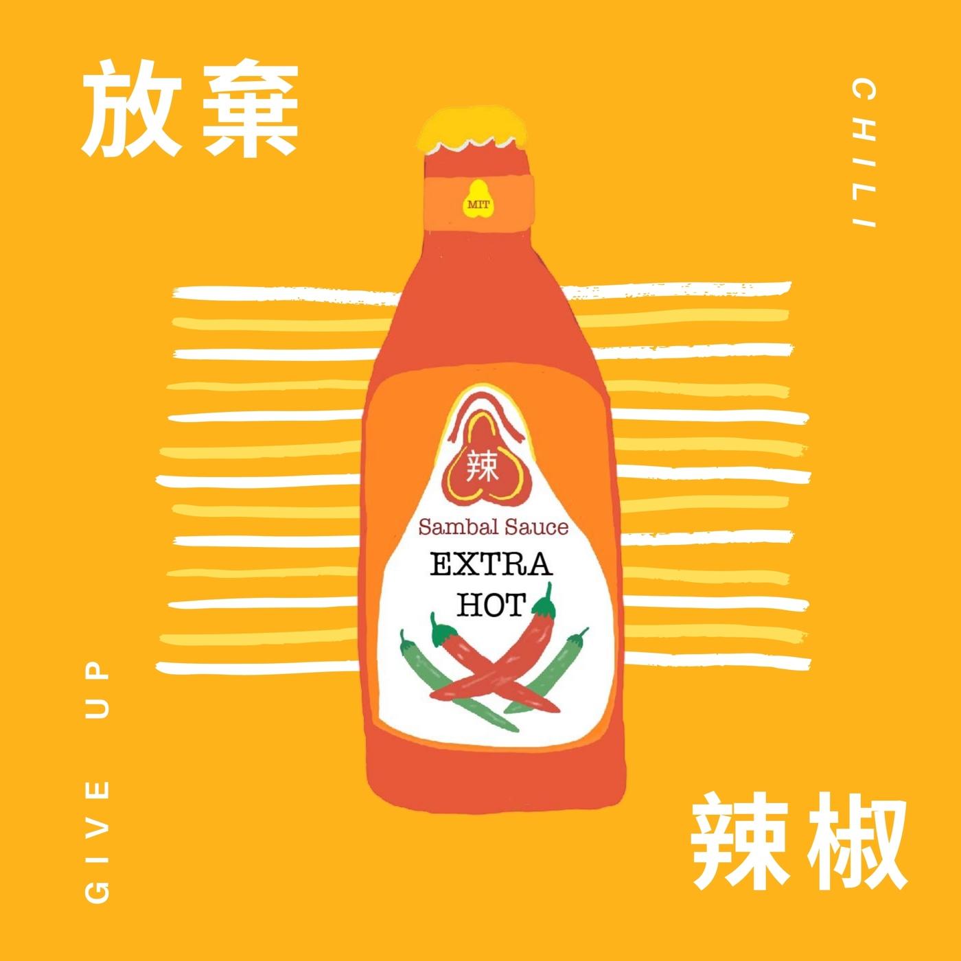 EP4:【北漂青年特輯】換換愛之台北語言交換 Feat. Andre Wijaya