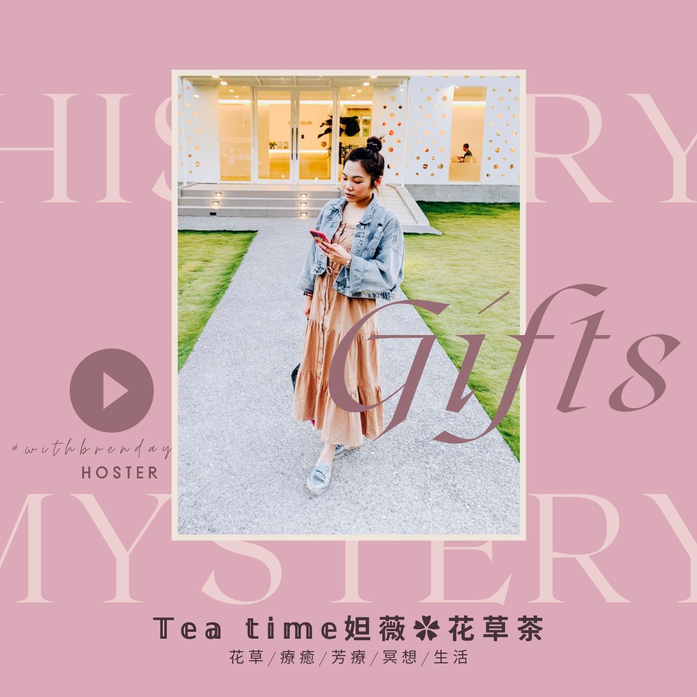 妲薇✿花草茶