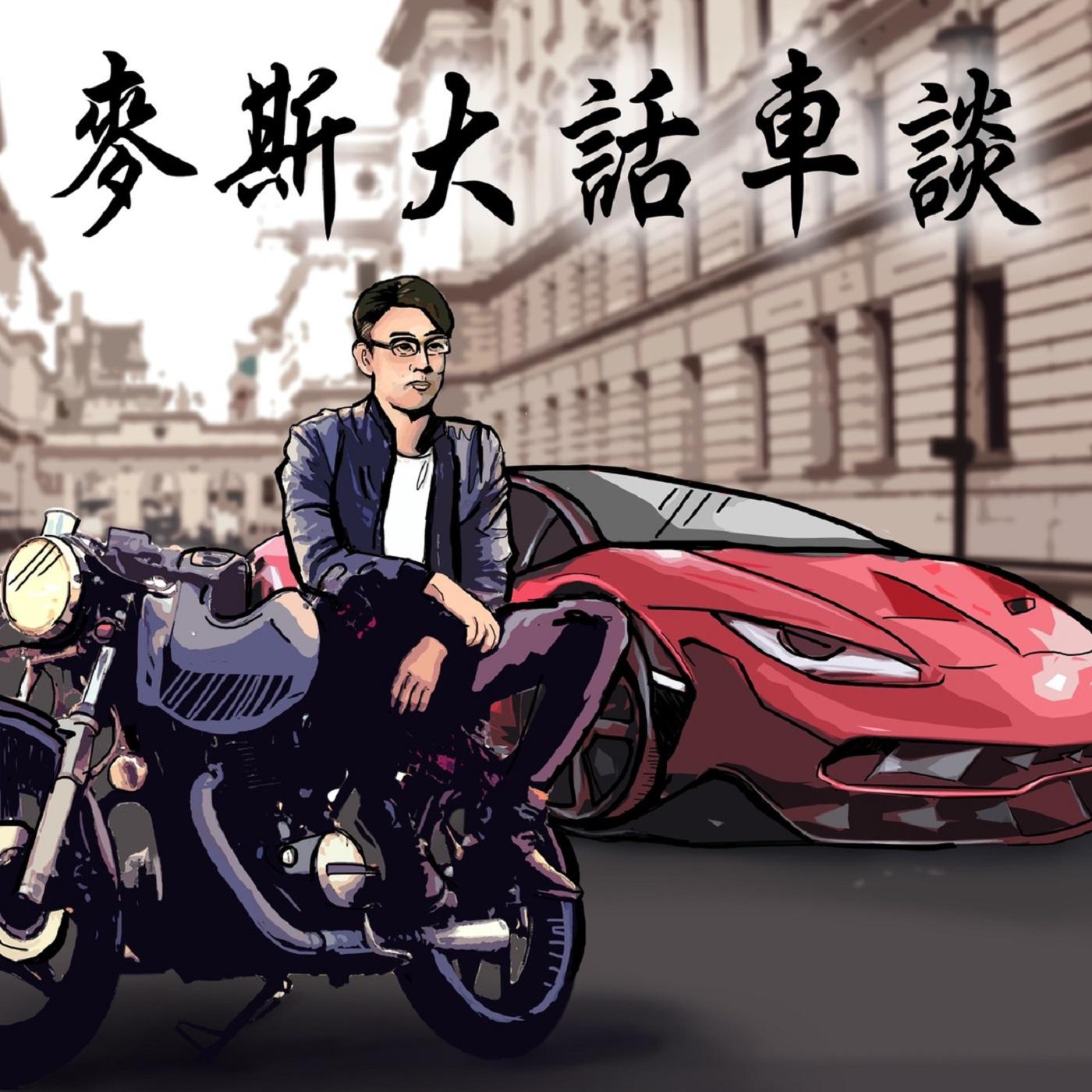 疫情來襲台灣車廠剉在等!五月銷售報告大解析