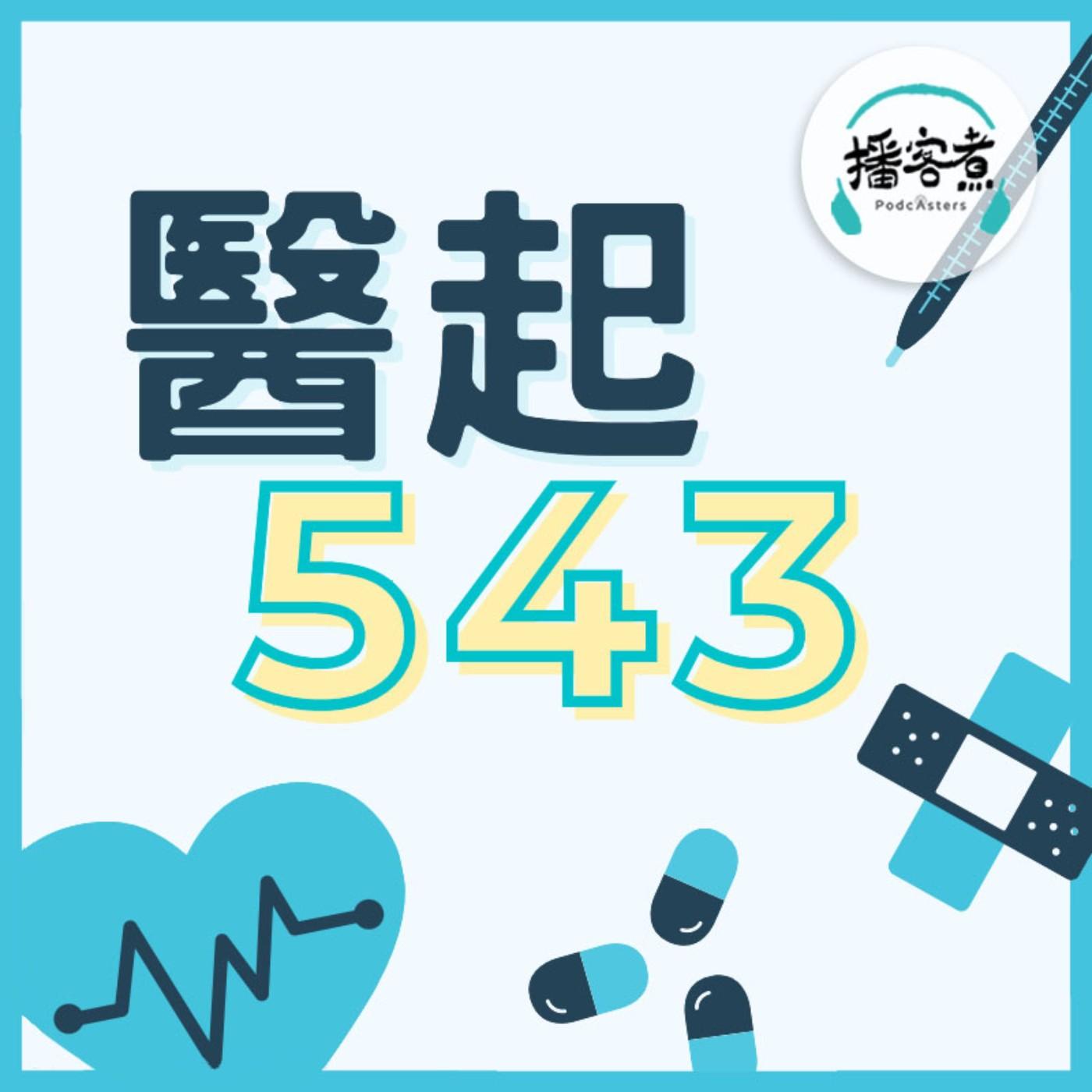 #29 首批AZ疫苗開打! 帛琉泡泡4月拚首發團