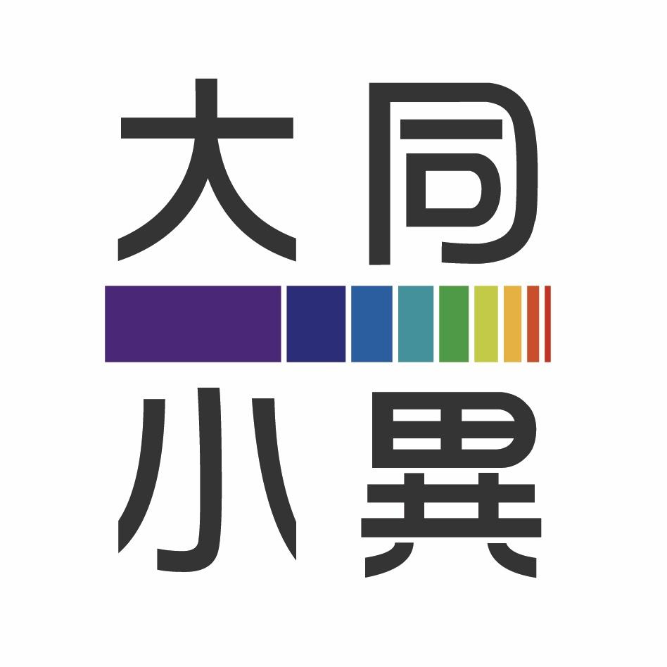 國際不打小孩日 ft. Amy老師