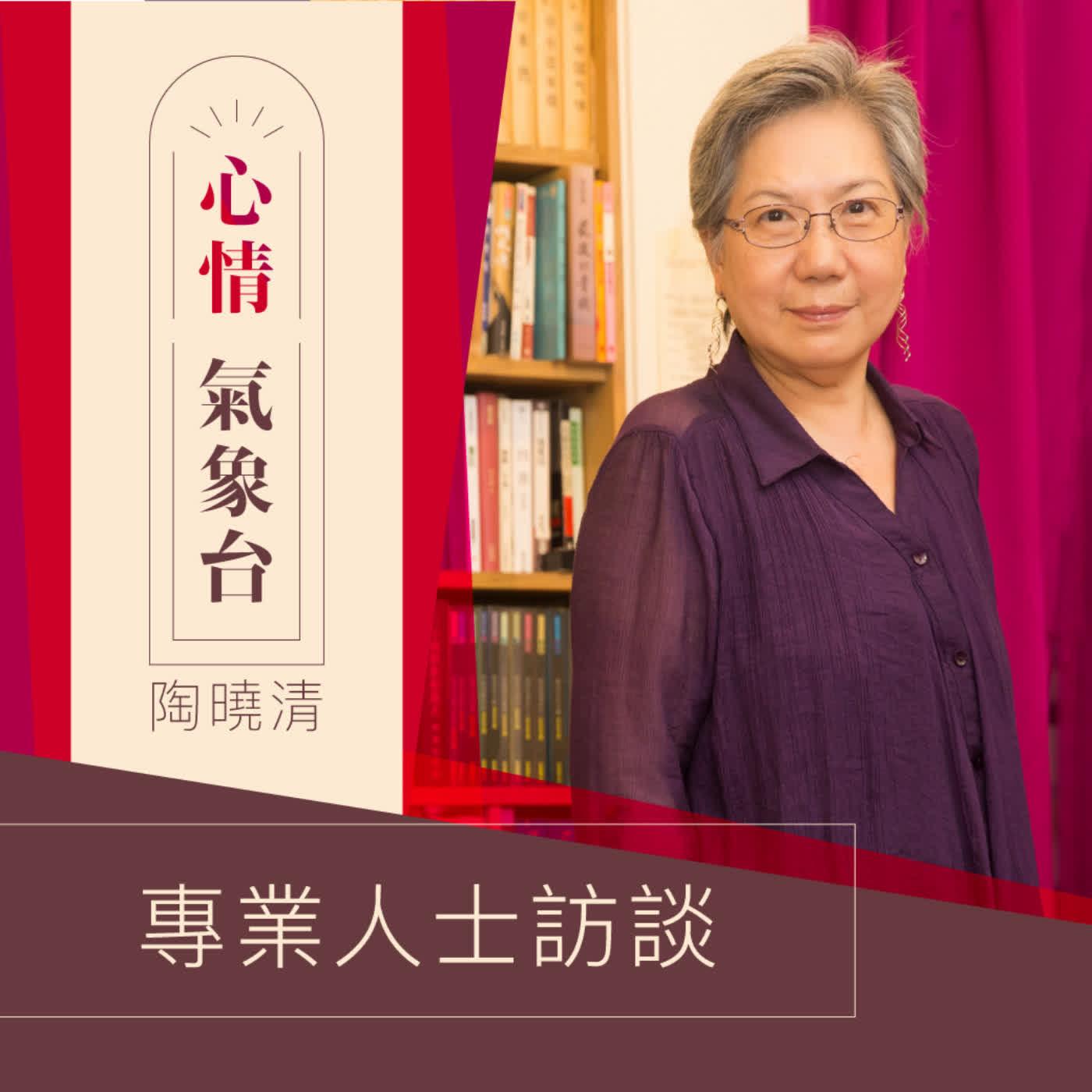 陳三奇_肝癌的標靶藥物治療
