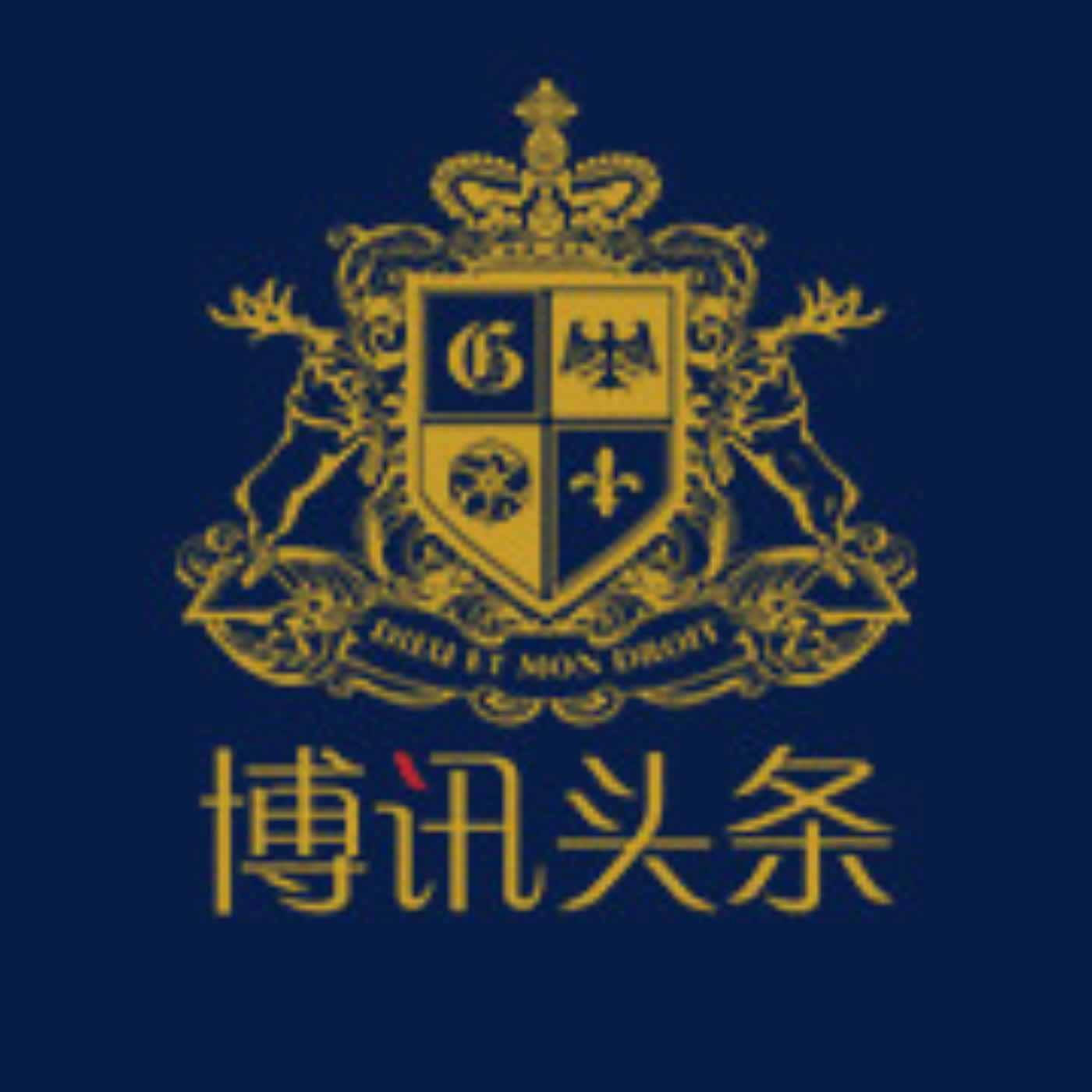 【博讯头条】  一周博彩要闻 2020/11/1-7