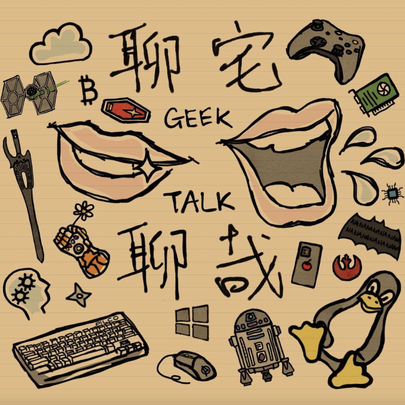 EP5 | Good Smile Figma、獵鷹與酷寒戰士(續)、鋼之鍊金術師
