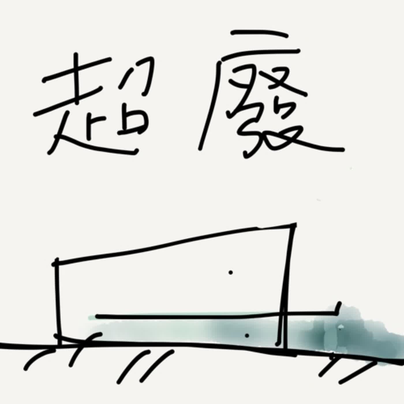3/25H&M新疆棉事件全世界服裝都燒起來了,玩狼人殺還遇到中國翻牆的小粉紅,都翻牆出來了腦袋能不能翻一翻?