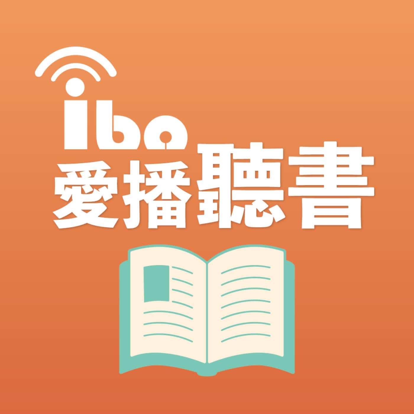 編輯談書:賴明珠與村上春樹