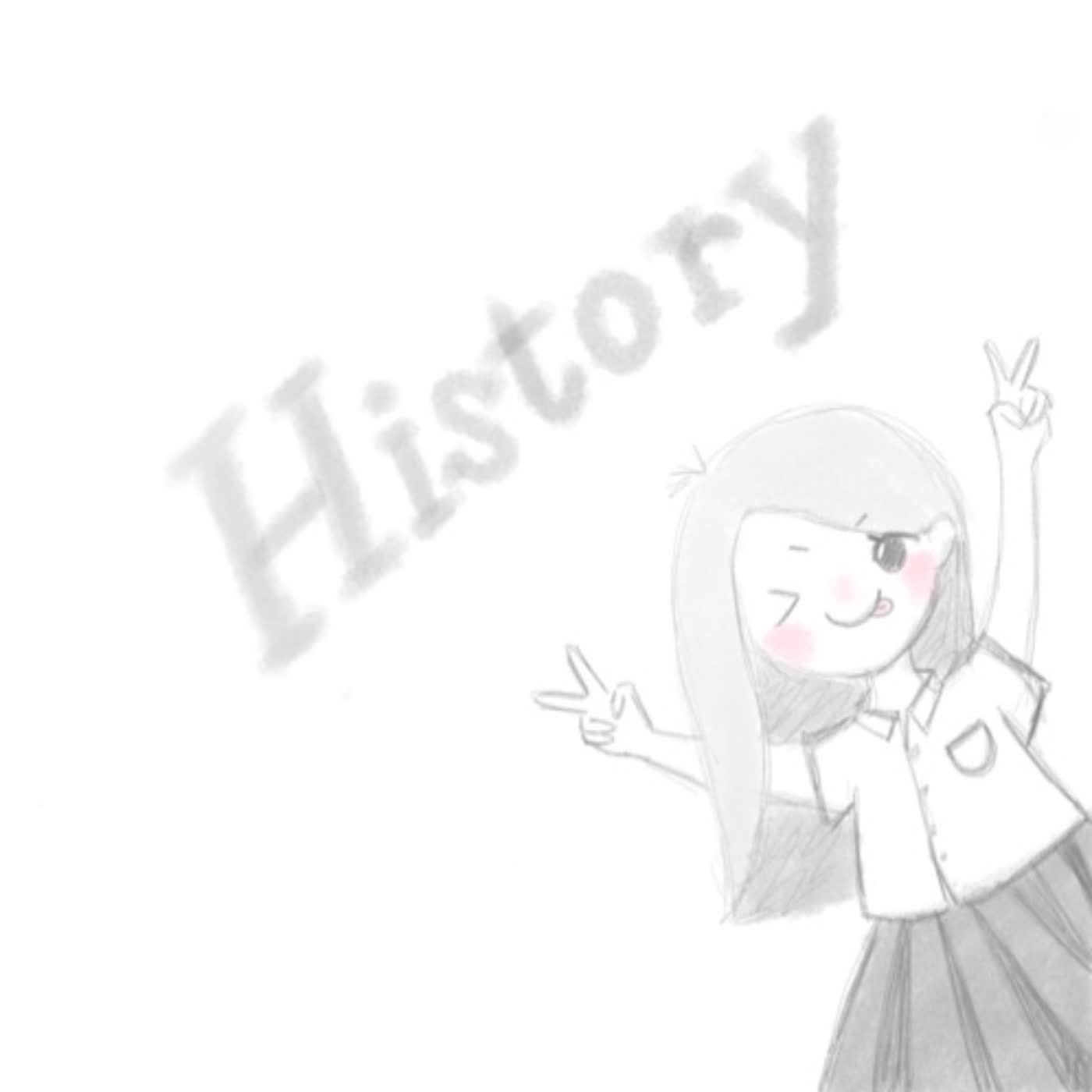 歷史課本不是這樣的!!