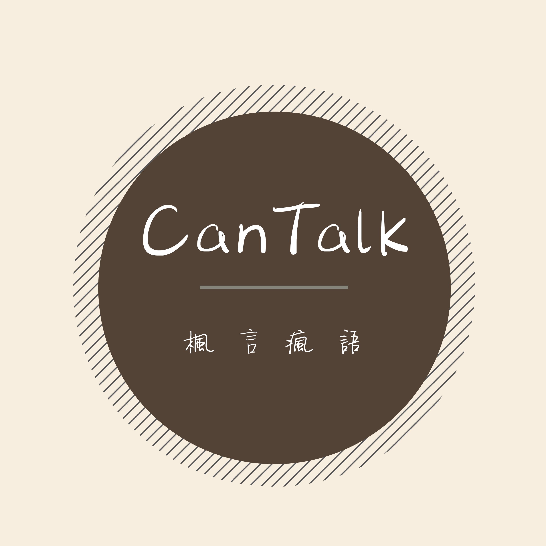 CanTalk
