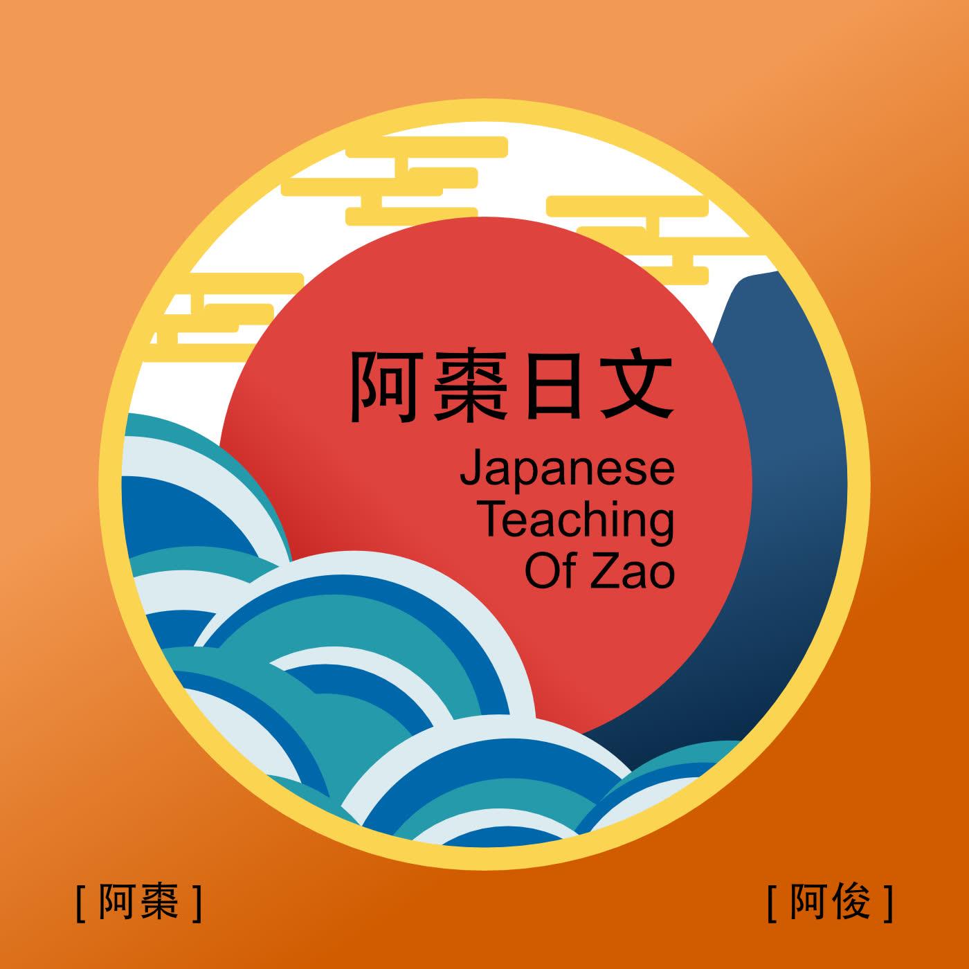 日文單字~家族篇 五分鐘讓你學完所有常用單字