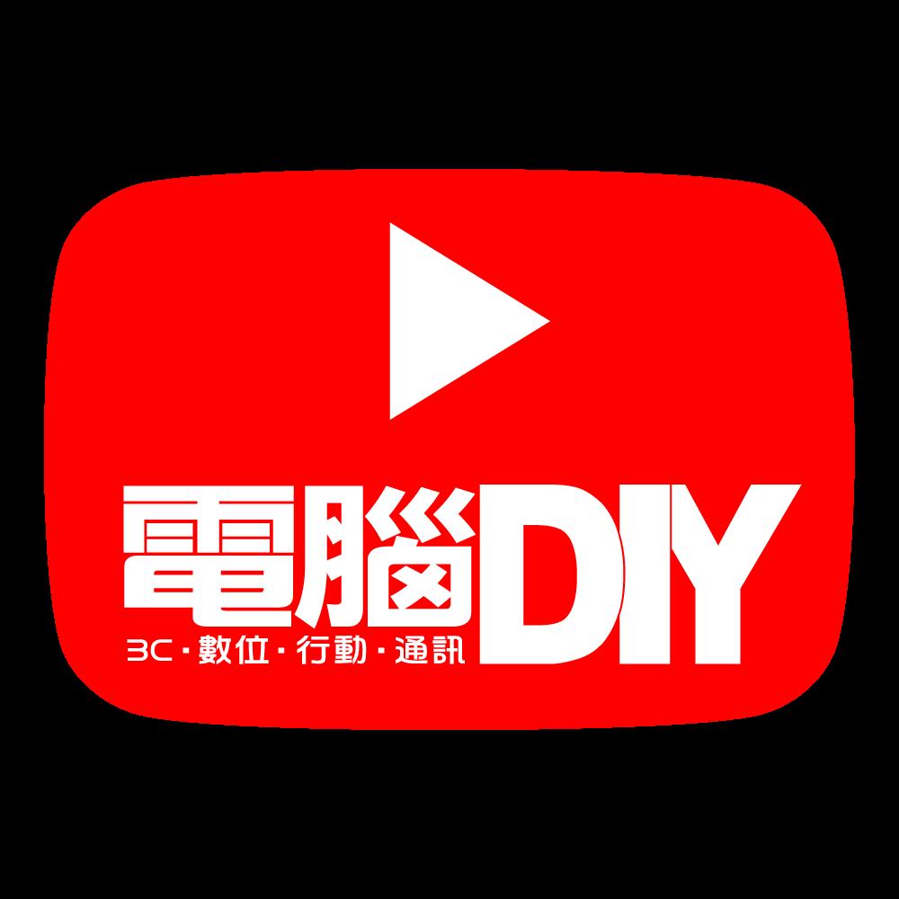 DIY每週報   電腦DIY - 3C.數位.行動.通訊