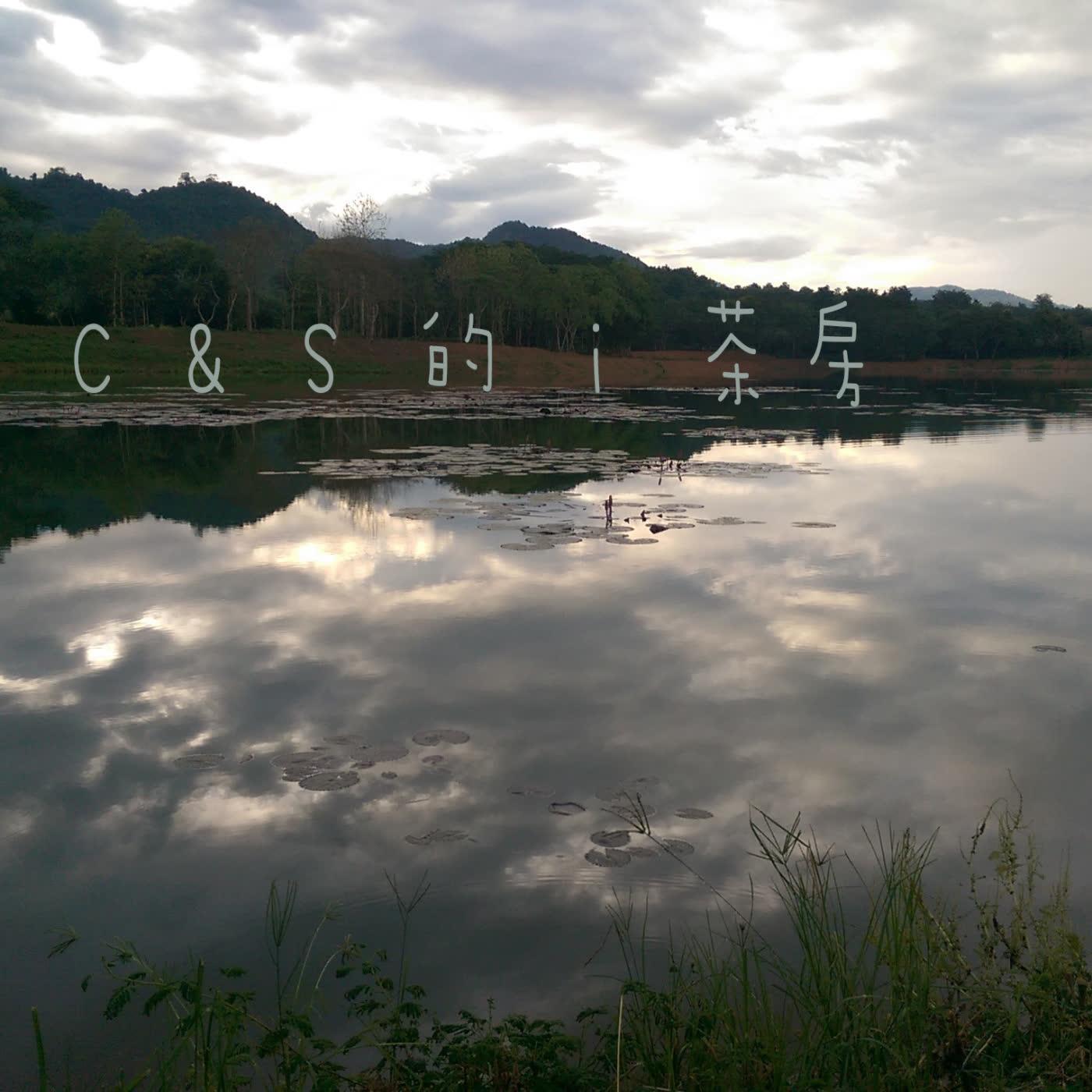 C&S的i茶房_18_湖畔城市安卡拉,天天躺椅看天光,也能染滿粉紅光^_^