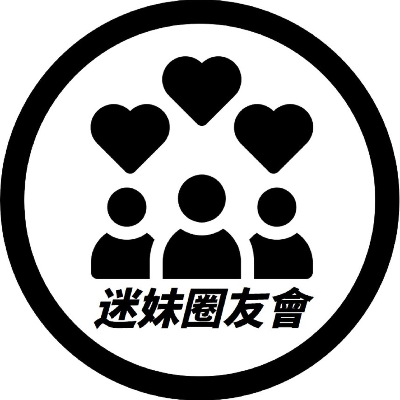 S1EP09_📚KPOP讀書會-JYP二代IDOL血淚史(上)