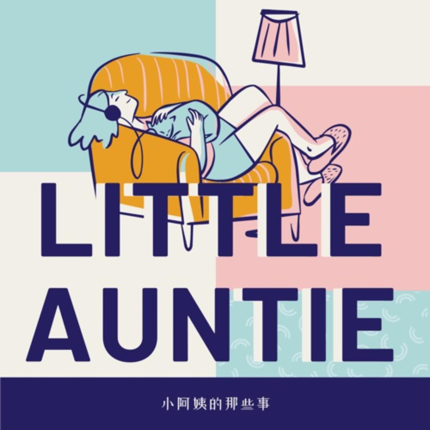 小阿姨的那些事