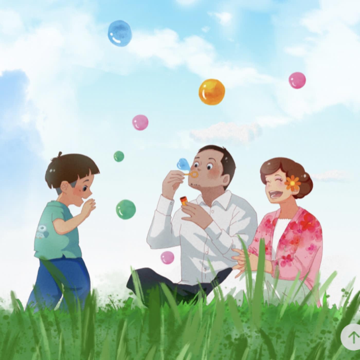 童年一定快樂的?