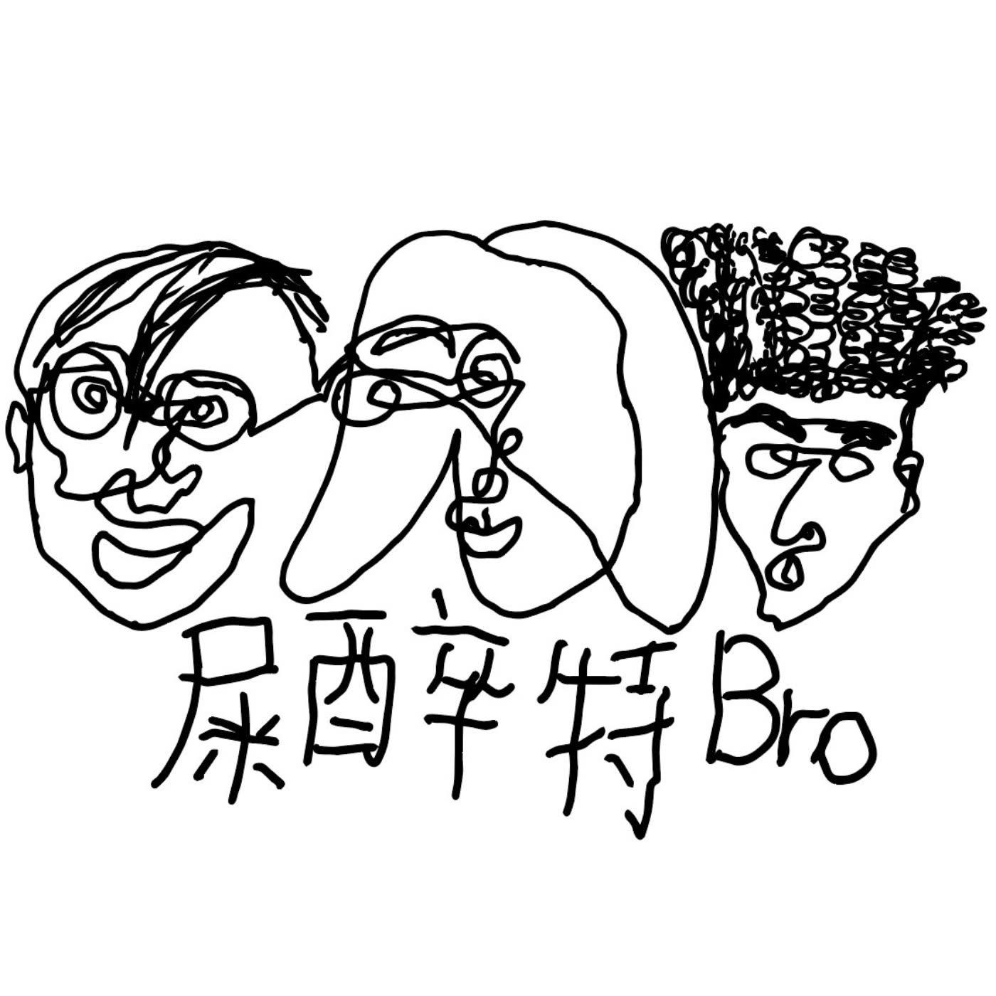 EP.04 淺聊性騷擾!翁立友V.S雞排妹事件(上)
