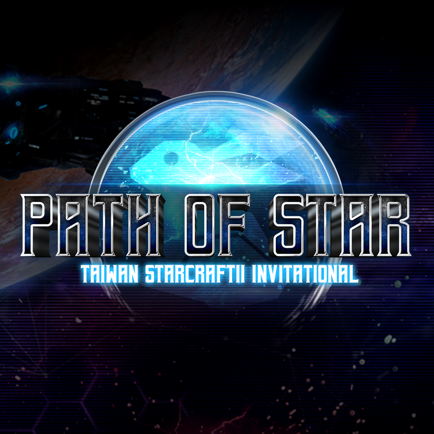 星途(Path of Star)