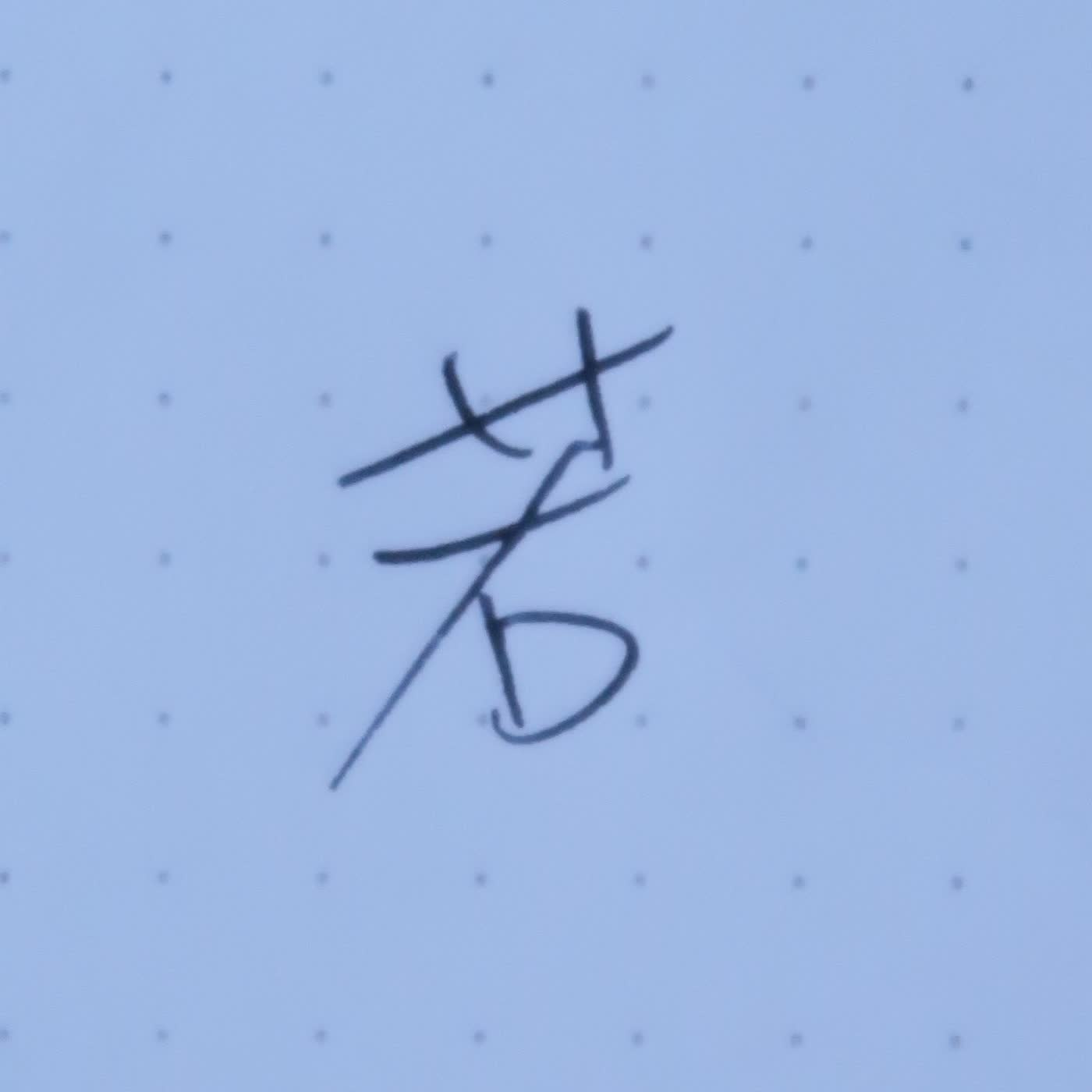 EP50 米花死神 名偵探柯南:緋紅的彈丸(內暴雷)