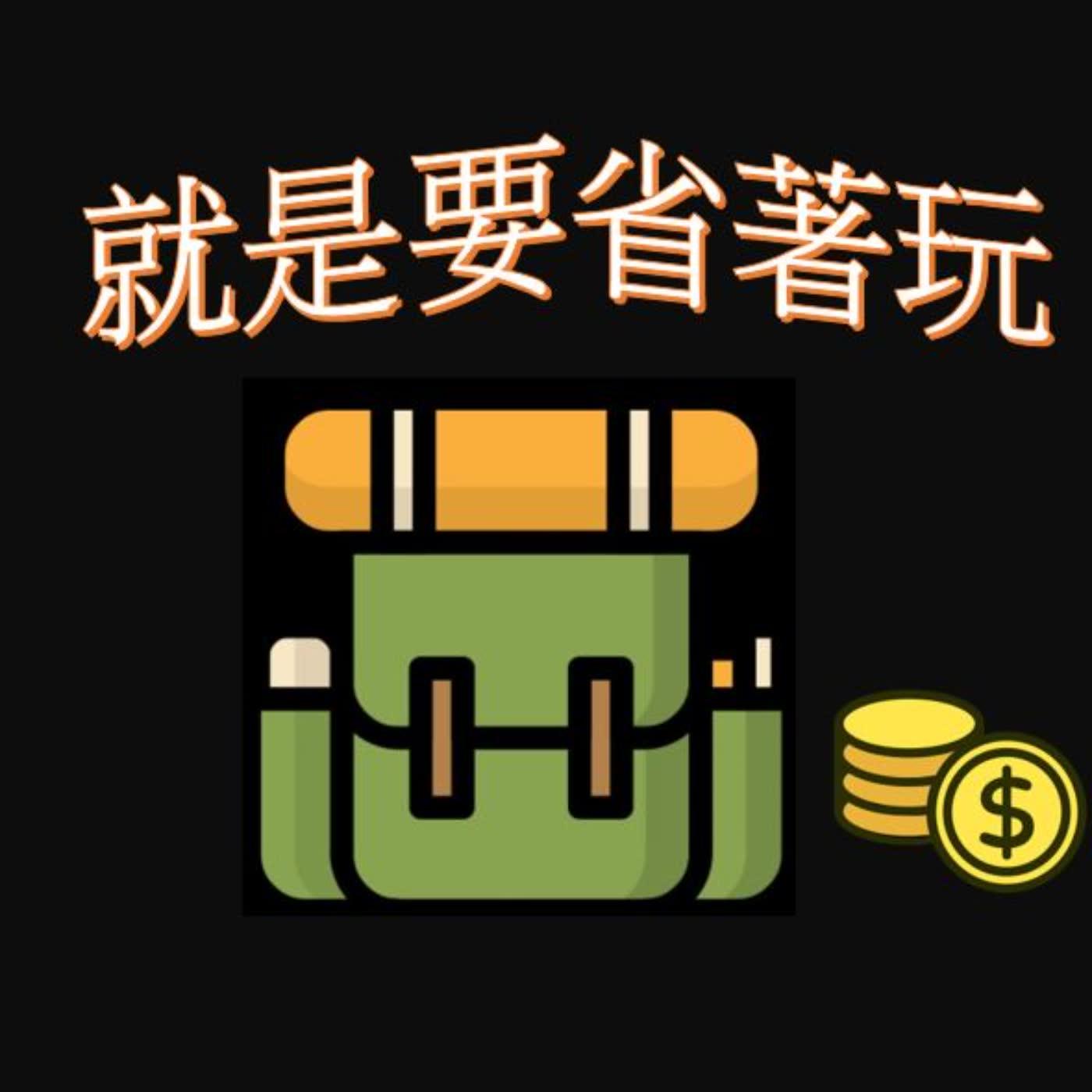 08 | 來看展- 台灣文博會「數據廟─華山1914文創園區」