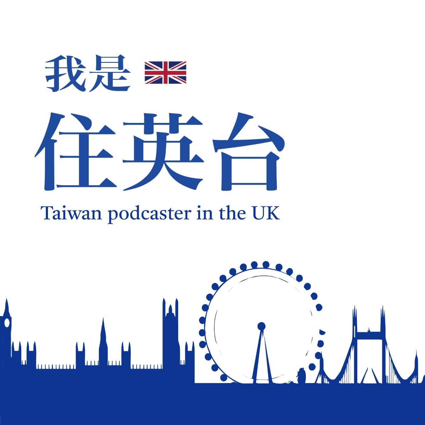 EP2. 直播、錄影、打賞,留學生的線上課程