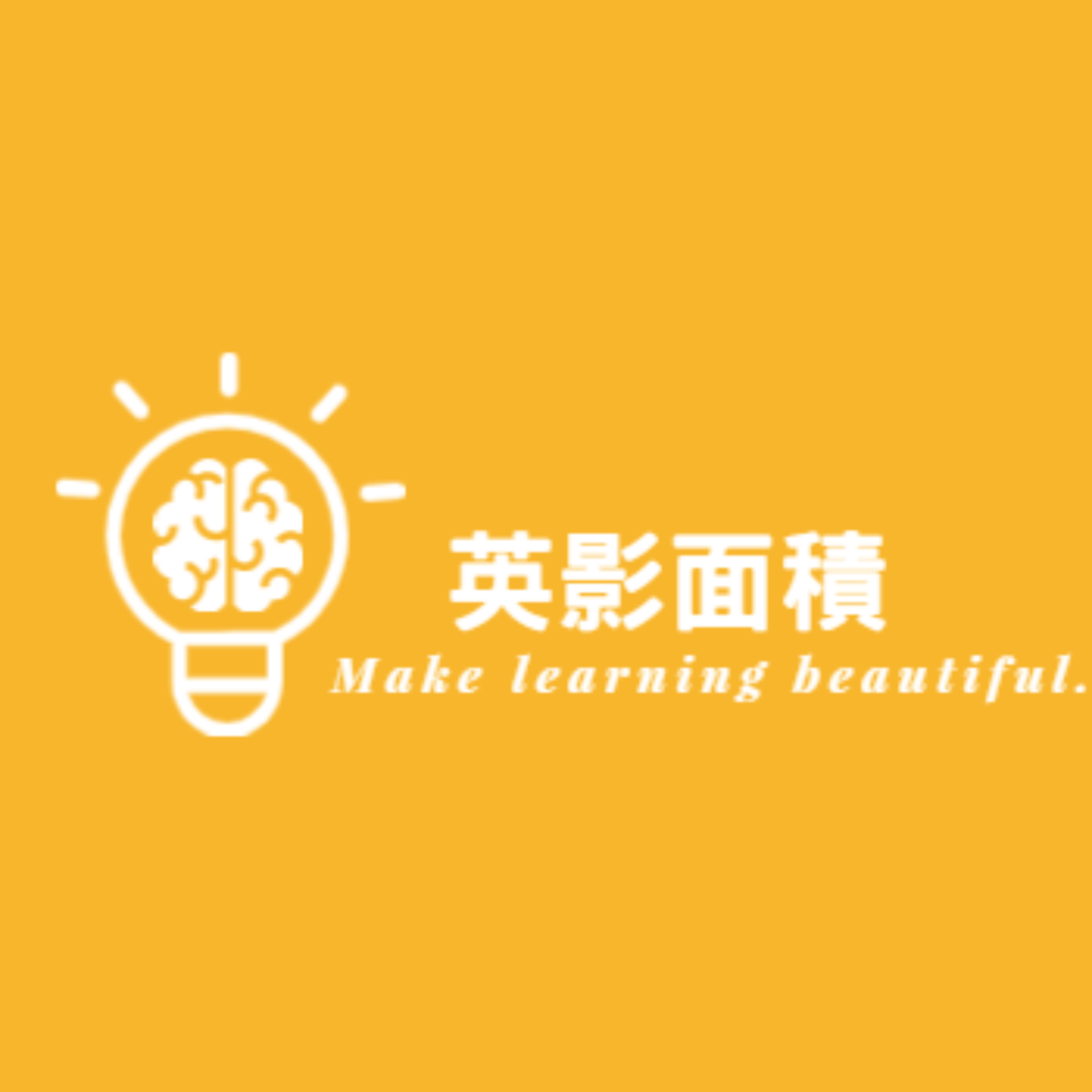 EP04_學語言,還是讀語言?