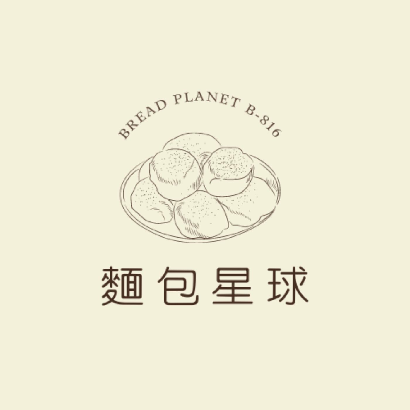 麵包星球說故事