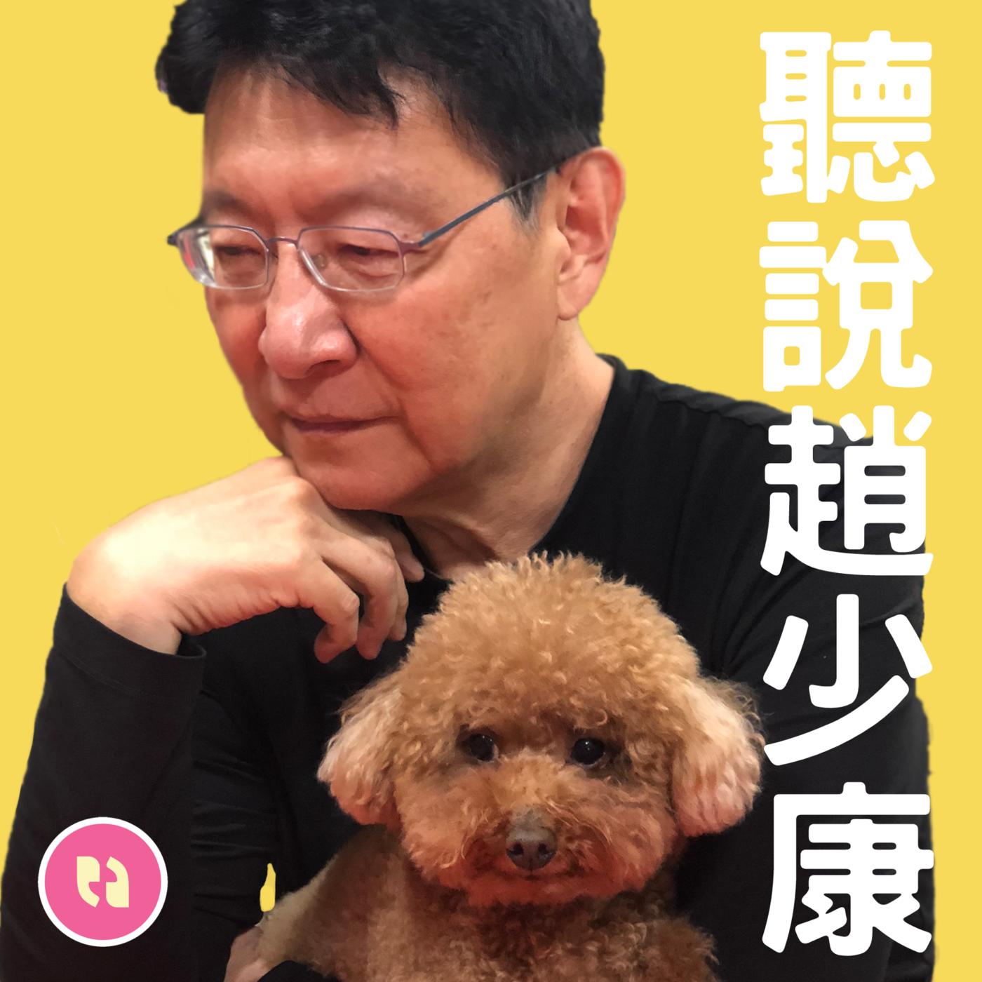 謝國樑與詹斯敦談《千分之三的意義》:兩位聽損兒爸爸一起攜手走過的成長路程